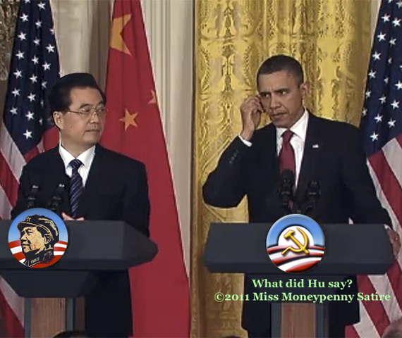 Loading Barack: What did Hu Say