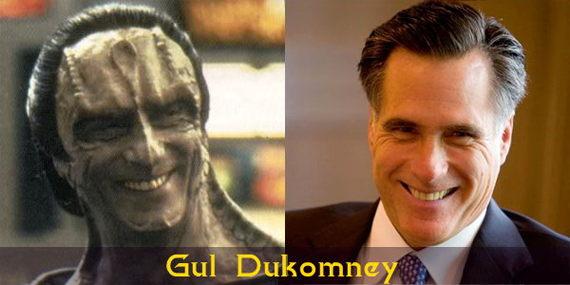 Gul Dukomney