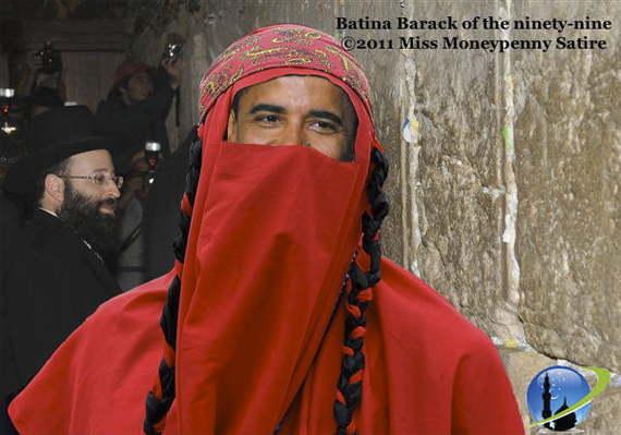 Loading Batina Barack